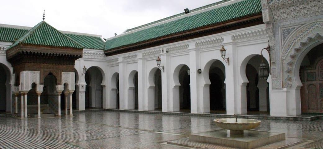 Primera universidad del mundo